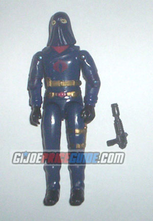 Hooded Cobra Commander 1984 Mail Order