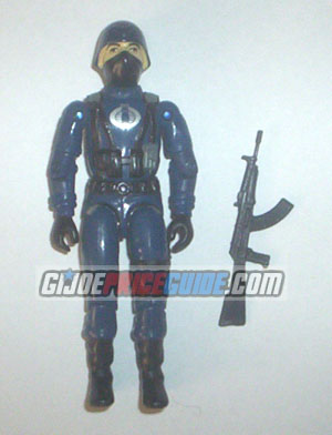 Cobra Officer 1983 swivel arm